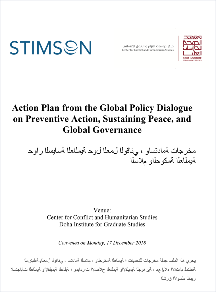 Doha-GPD-Action-Plan-2019